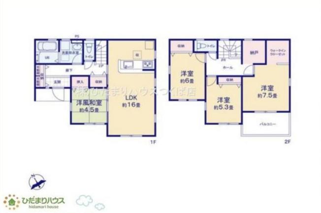 マイホームなら広~いリビングに子供の一人部屋、駐車場も敷地内に3台分。心にゆとりが持てそうですね♪