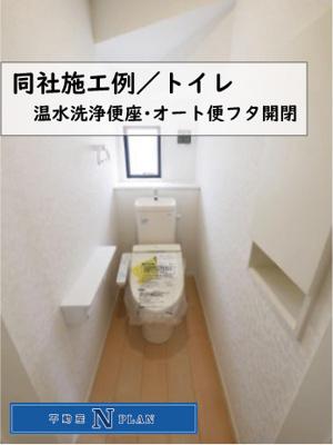 同社施工例です。温水洗浄便座で、自動で便フタが開閉します!
