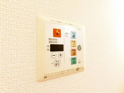 【洋室】ガトーナふくだC棟