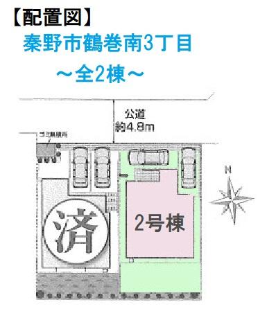 分譲住宅2号棟。駐車スペースは2台分ございます。スーパーやコンビニが徒歩圏内 子供に人気の高い「おおね公園」もほど近くファミリー世帯におすすめですよ。