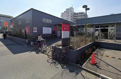 ダイソー下丸子駅前店まで620m