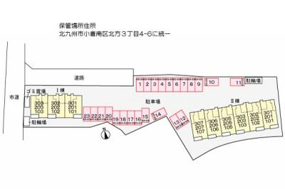 【区画図】T&AドリームⅡ