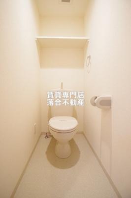 【トイレ】クレフラスト東淵野辺