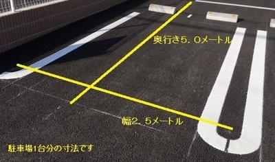 【駐車場】カーサ ビアンカ
