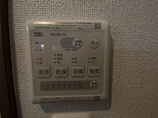 浴室暖房乾燥機がございます。