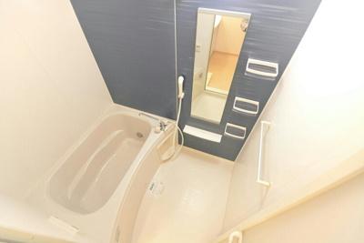 【浴室】グリンデルハイム若園A