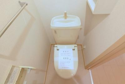 【トイレ】グリンデルハイム若園A
