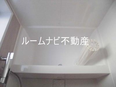 【トイレ】小石川Jフラッツ