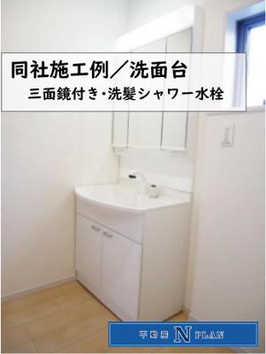 同社施工例です。三面鏡付きの洗面台で、洗髪シャワー水栓です