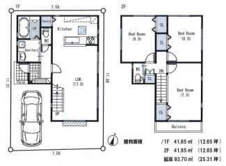 2階建ての3LDK。設備充実、地球にやさしいエコ住宅。