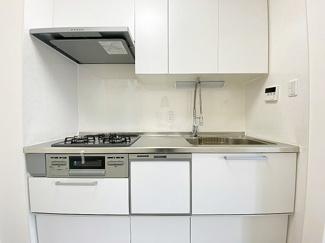 【キッチン】JR南武線「武蔵中原」駅 ロイヤルプラザ武蔵中原