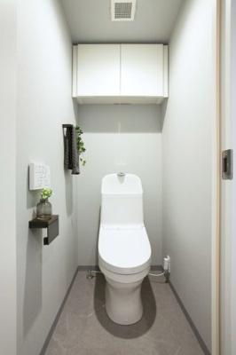 【トイレ】プラネシア星の子京都御所南