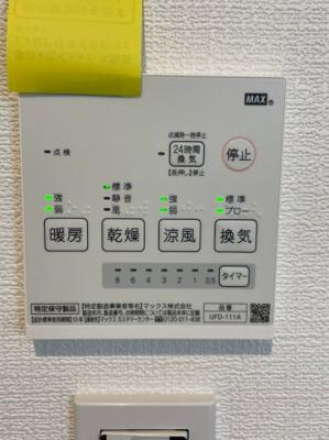 【浴室】朝日プラザ高津第一