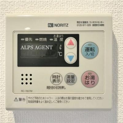 【設備】ガーラ・プレシャス横濱関内