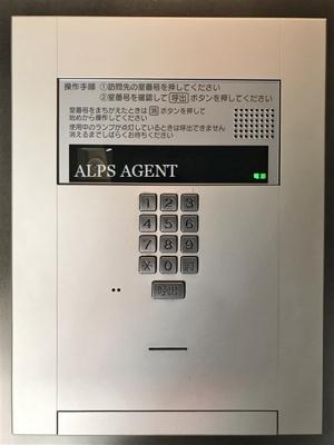 【セキュリティ】ガーラ・プレシャス横濱関内