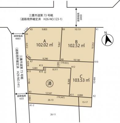 【区画図】三鷹市新川1丁目 新築一戸建て 京王線 仙川駅