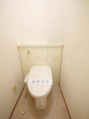 【トイレ】サンステージ