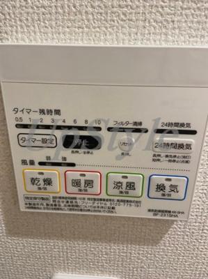【設備】メゾンデシュシュ