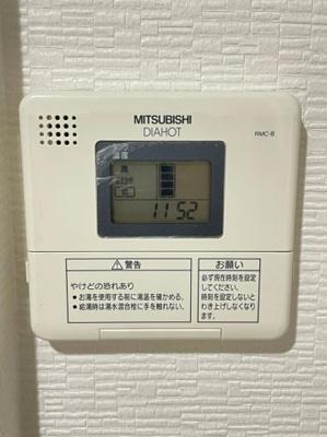【浴室】ハイネス阿波座