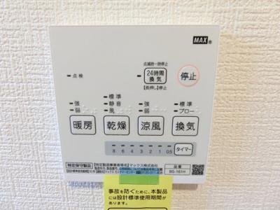 【設備】箕面5丁目貸家