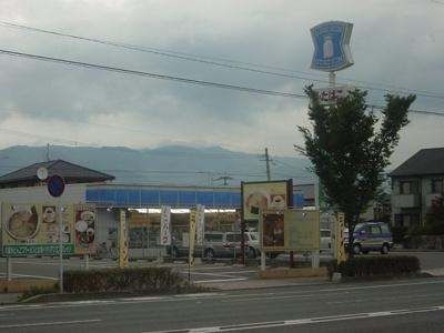 コンビニまで640m
