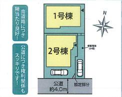 【区画図】我孫子市天王台3丁目 新築戸建て 1号棟