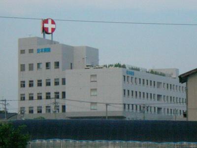 安本病院まで1,700m