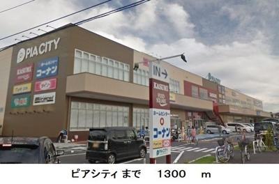 【その他】ロックガーデン森E