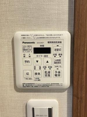 【浴室】インペリアル堂島