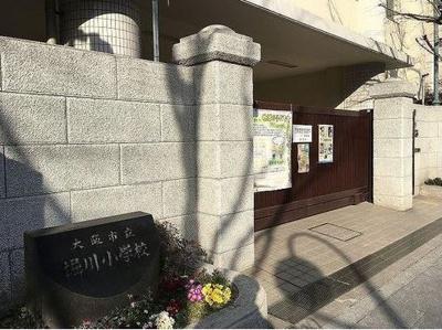市立堀川小学校まで1130m