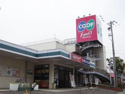 コープ福田まで1200m