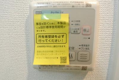 【設備】エステムコート梅田・茶屋町Ⅲネクスタ