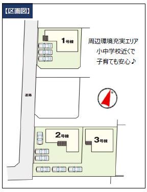 【区画図】かすみがうら市稲吉東4期 新築戸建