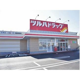 ドラックストア「ツルハドラッグ宇都宮簗瀬店まで518m」