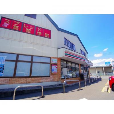 コンビニ「セブンイレブン長野東和田店まで330m」