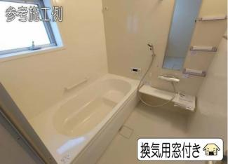 【浴室】寝屋川市清水町2期 1号棟