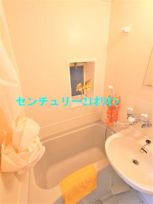 【浴室】グリーンホームズ