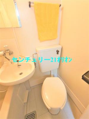 【トイレ】グリーンホームズ
