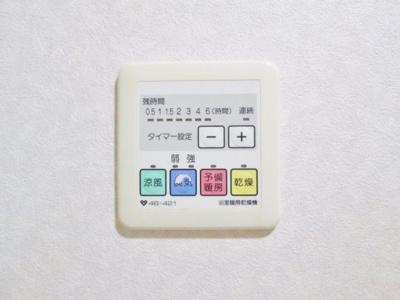 【設備】ローレルコート古市5番館