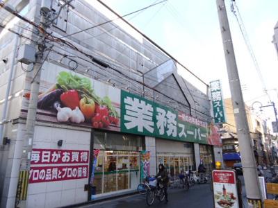 業務スーパー高津店まで94m