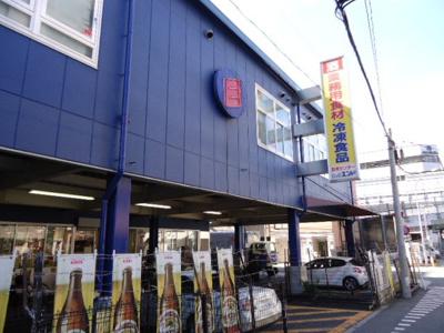 業務用スーパーまで450m