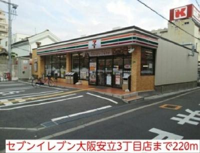 セブンイレブン大阪安立3丁目店まで220m