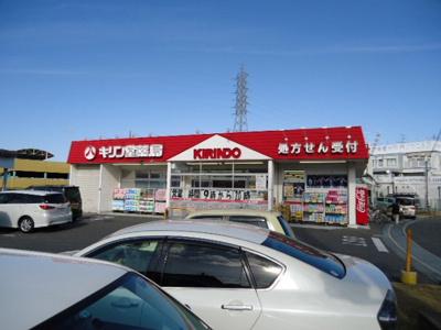 キリン堂岸和田店まで454m