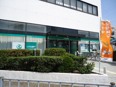 りそな銀行久米田支店まで1,033m
