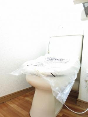 【トイレ】小手指ヒルズ