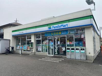 ファミリーマート八千代ゆりのき台店まで165m