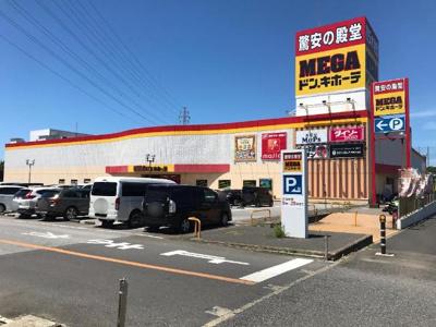 MEGAドン・キホーテ八千代16号バイパス店まで2,138m