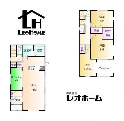 【区画図】新築 吉岡町南下HN1-1