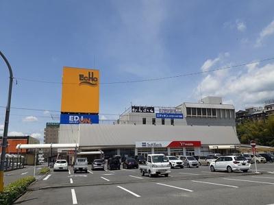 亀山エコータウンまで1200m