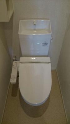 【トイレ】グリーンヒルズ Ⅱ A